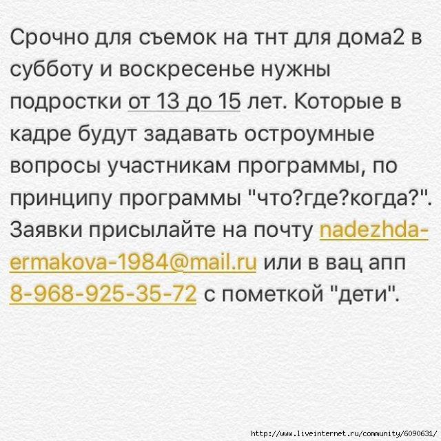 148897175631633678 (640x640, 213Kb)