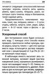 Превью 4 (466x700, 110Kb)