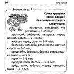 Превью 8 (513x514, 62Kb)