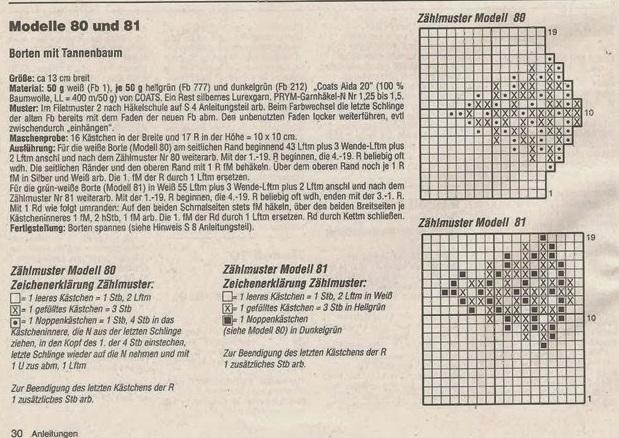 елка-филе03 (619x438, 289Kb)