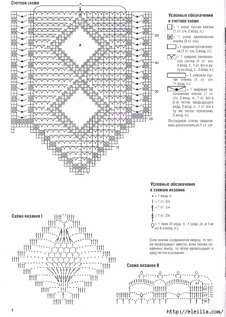 14 (456x640, 209Kb)