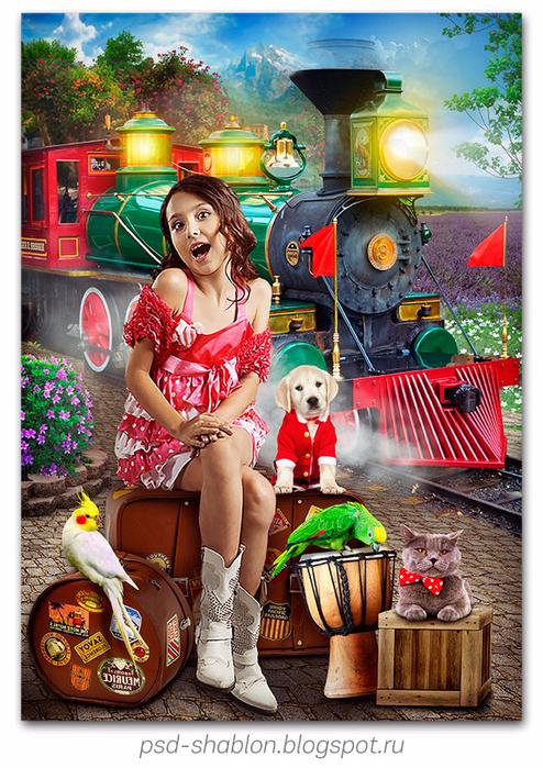 Train2 (494x700, 570Kb)