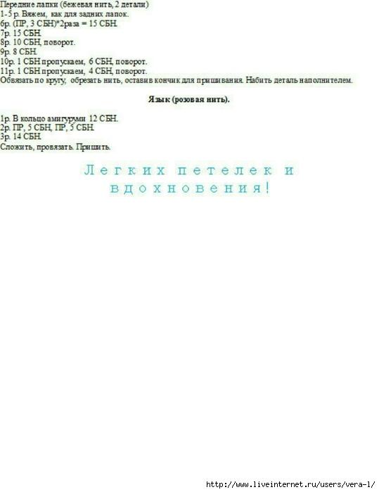 YGmszVCuKlI (539x700, 88Kb)
