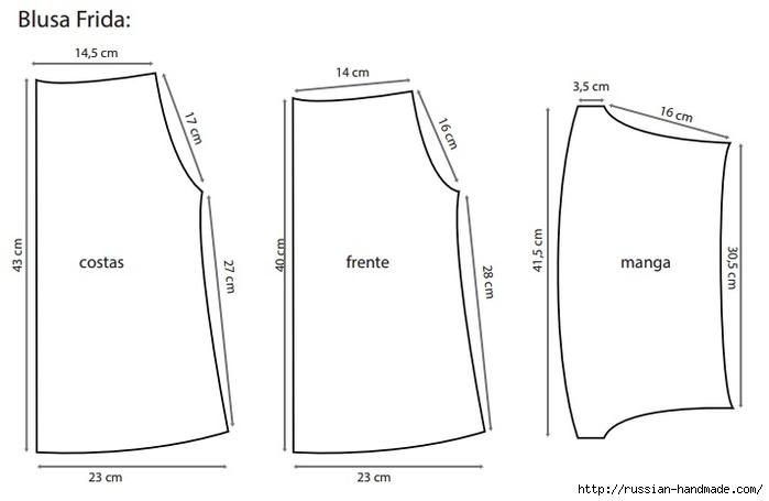 Для утренника. Платье для девочки «Немецкий Октоберфест» (9) (700x455, 72Kb)
