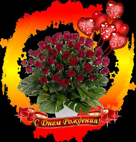 http://img1.liveinternet.ru/images/attach/d/1/134/341/134341835_21153666.png