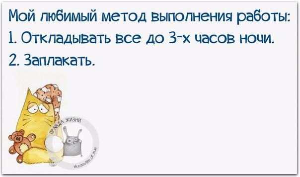 1429387530_frazki-21 (604x356, 121Kb)