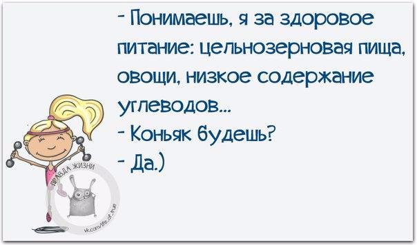 1429387546_frazki-6 (604x356, 135Kb)