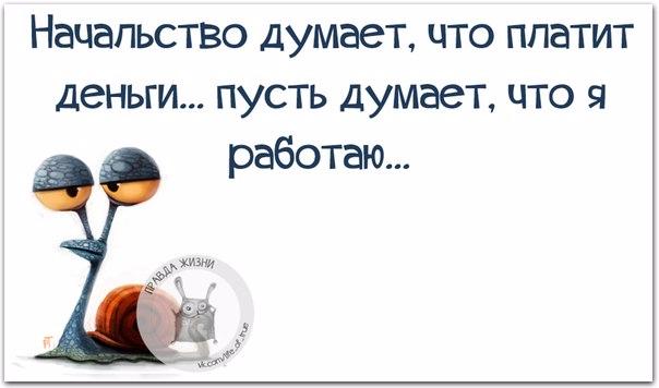 1429387556_frazki-15 (604x356, 118Kb)