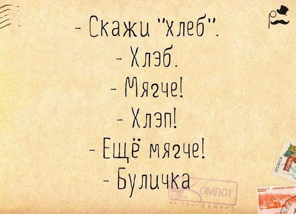 1429387561_frazki-11 (604x438, 250Kb)