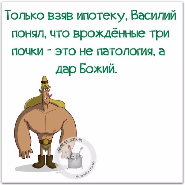 1429387572_frazki-9 (604x604, 183Kb)