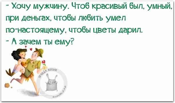 1429387592_frazki-4 (604x356, 141Kb)