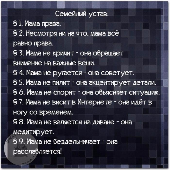 1429387601_frazki-13 (700x700, 434Kb)