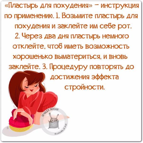 1429387611_frazki-14 (604x604, 321Kb)