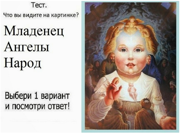 5177462_Image_5 (579x431, 178Kb)