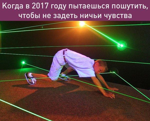 00zadetquvstva (600x483, 65Kb)