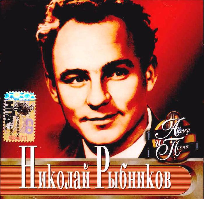 Ribnikov (700x683, 526Kb)