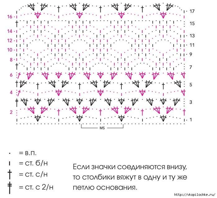 a2 (700x636, 224Kb)