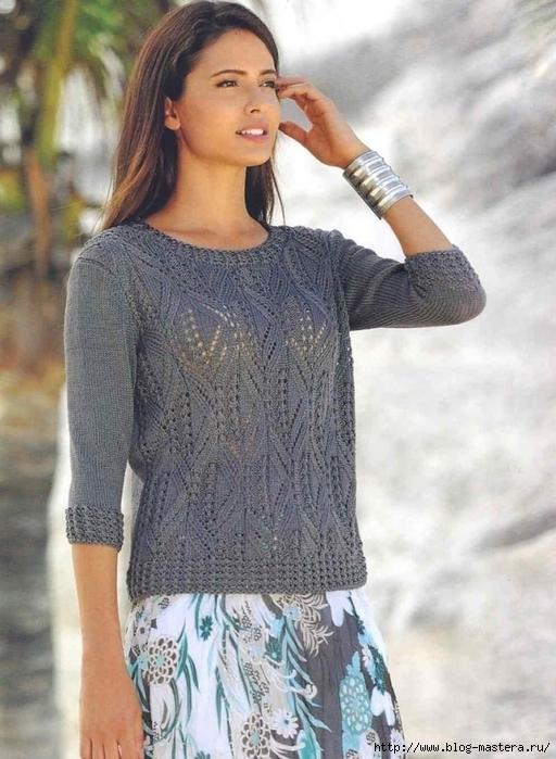 Женский ажурный пуловер