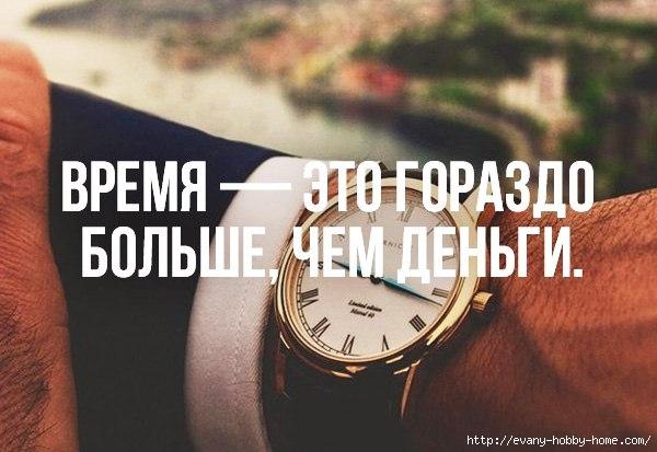 4428840_999 (600x413, 135Kb)