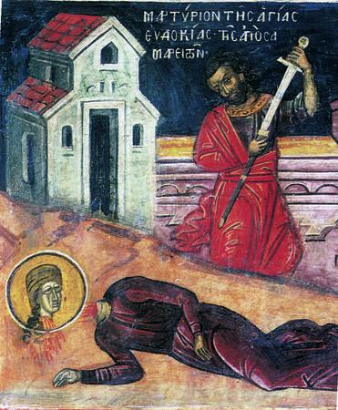 Прм Евдокия икона (371x450, 192Kb)