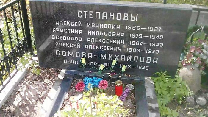 Могила_семьи_Степановых (700x393, 327Kb)