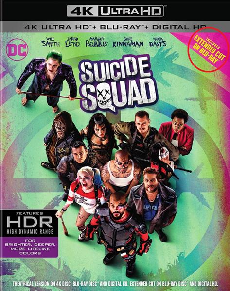 Отряд самоубийц | Suicide Squad/2493280_d16a3f612c71ab779a80da413b30d265 (473x600, 790Kb)