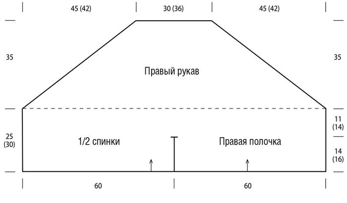 faf165773b0672c2bb1e38952310a20a (700x410, 35Kb)