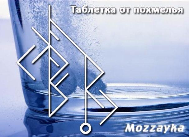 3487914_zagryjennoe_1_ (607x439, 218Kb)
