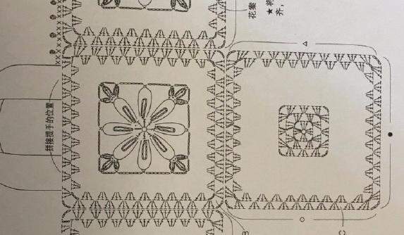 Сумочка-корзинка крючком из цветочных мотивов (3) (573x334, 170Kb)