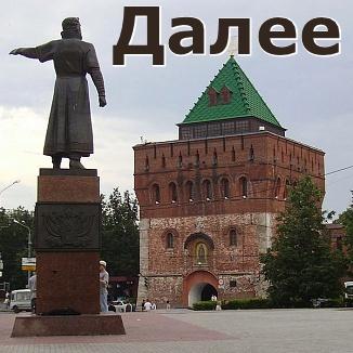 4809770_YaGorodN_Novgorod (326x326, 51Kb)