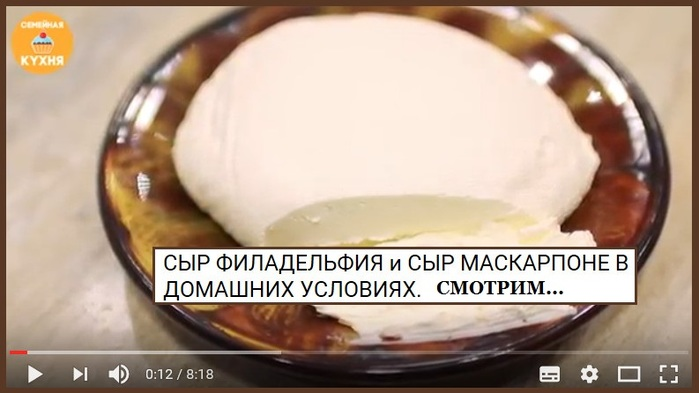Домашний сыр филадельфия рецепт пошагово
