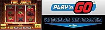 Play'n GO/2719143_ (346x99, 34Kb)