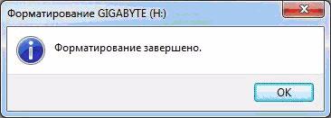 11 (366x131, 34Kb)