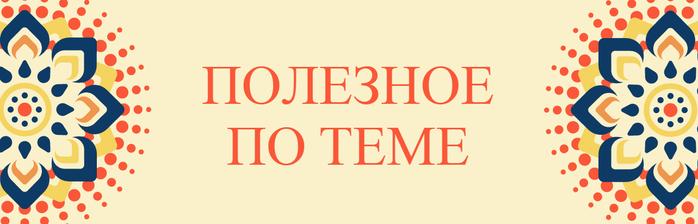 4250751_ZARABOTOK (700x224, 156Kb)