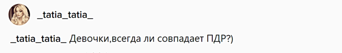 skandal-iz-za-predpolagaemoy-daty-rodov-taty-1 (700x108, 22Kb)