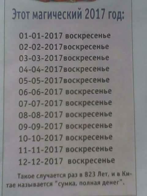 proxy.imgsmail.ru (480x640, 30Kb)