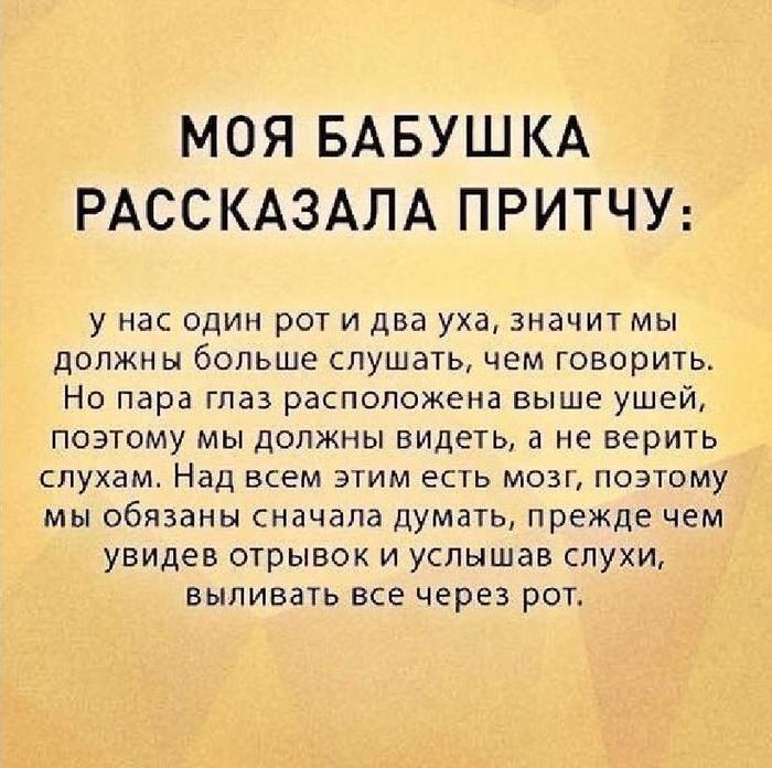 1487686623_Bezuymyannuyy (700x696, 78Kb)