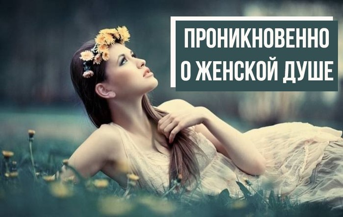 5227673_wpidmnevdushupostuchaliostorozhno_i_1 (700x443, 57Kb)