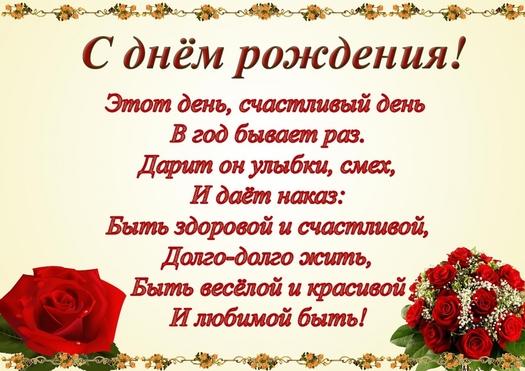 oie_15175792IQn1dLo (525x371, 156Kb)
