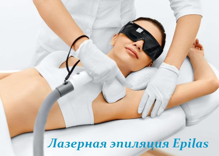 2749438_Lazernaya_epilyaciya (700x500, 283Kb)