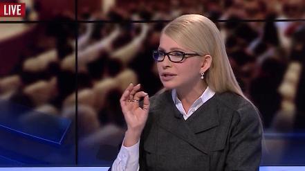 Тимошенко112 (441x247, 247Kb)
