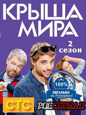 5903949_kryshamira2 (280x373, 114Kb)