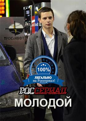5903949_molodoj (280x396, 106Kb)