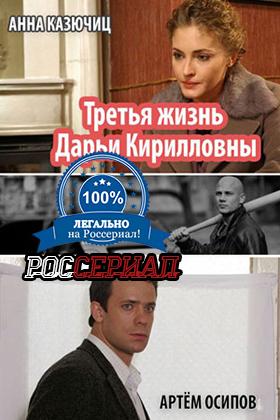 5903949_tretjazhizndarikirillovny (280x420, 131Kb)