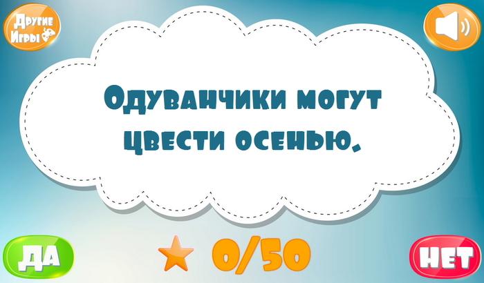 6037813_2 (700x410, 166Kb)