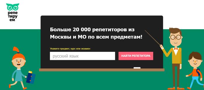 5420033_ (700x311, 61Kb)