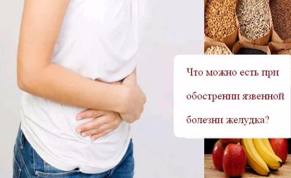 Острый гастрит у детей - detki-zdorovyru