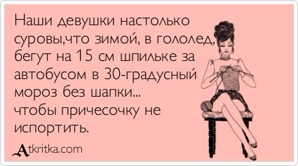 СЂСЂ (425x237, 98Kb)