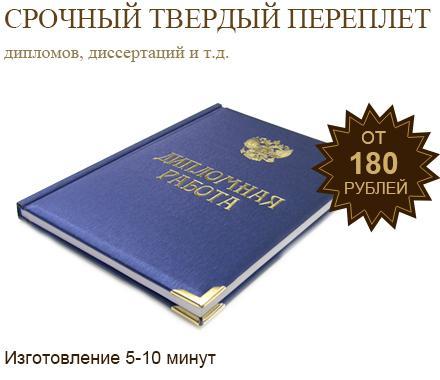 4535473_banner_reglet2_1_ (440x380, 23Kb)