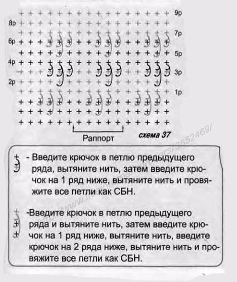 pB-Q7BWT1Ts (469x558, 132Kb)